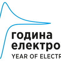 2020 - Year of Electrochemistry