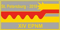 XIV International Symposium on Explosive Production of New Materials: Science, Technology, Business and Innovations (EPNM-2018)
